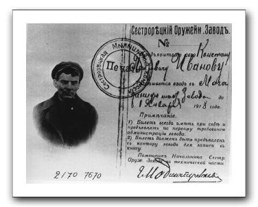 lennins-fake-passport.jpg